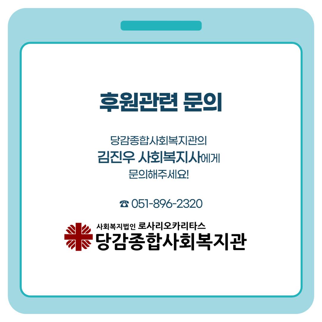714bd1e33adc13a5a39feafd010036b2_1624526
